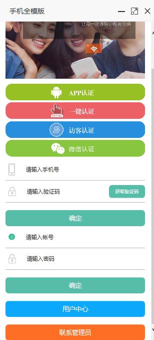 TGS云Portal服务器